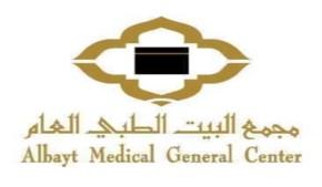 مركز البيت الطبى