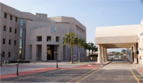 University Of Dammam, Dammam, Eastern Province