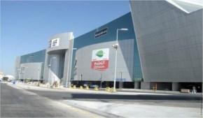 Othaim Mall, Dammam, Eastern Province