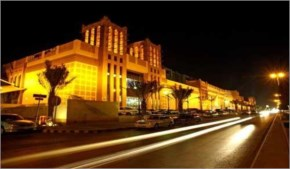 Shiraa Mall, Dammam, Eastern Province
