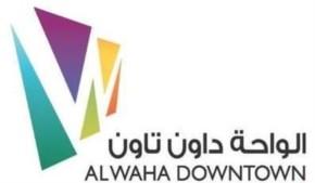Al Waha Mall, Dammam, Eastern Province