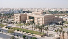 Qassim National Hospital