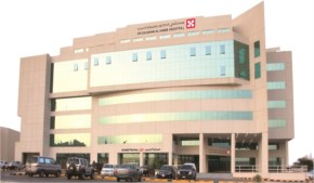 مستشفى حبيب, بريدة, القصيم
