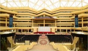 Qassim University , Buraidah, Al Qassim