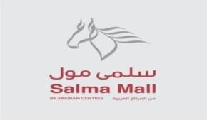 Salma Mall, Hail, Hail