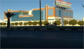 Al Hayat National Hospital, Jazan, Jazan