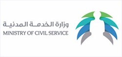 وزارة الخدمة المدنية - جازان