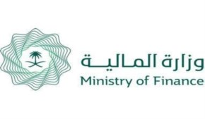 Ministry Of Finance - Jizan , Jazan, Jazan