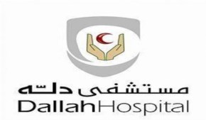 Dallah Hospital, Riyadh, Riyadh