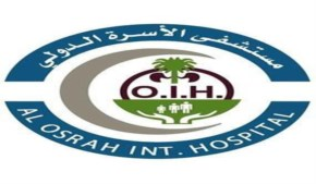 Al Osrah International Hospital, Riyadh, Riyadh