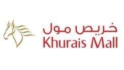 Khurais Mall, Riyadh, Riyadh