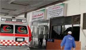 Saudi Red Crescent, Riyadh, Riyadh