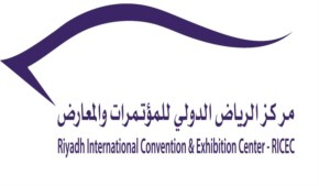 Riyadh International Convention & Exhibition Center, Riyadh, Riyadh