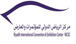 مركز الرياض الدولي للمؤتمرات والمعارض, الرياض, الرياض