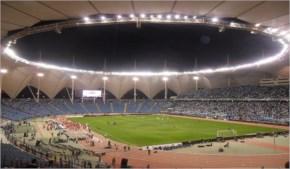 استاد الملك فهد الدولي, الرياض, الرياض