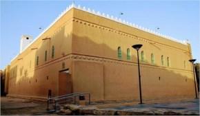 Murabba Palace, Riyadh, Riyadh
