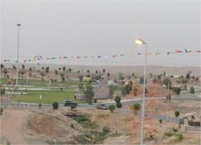 Al Mithnab