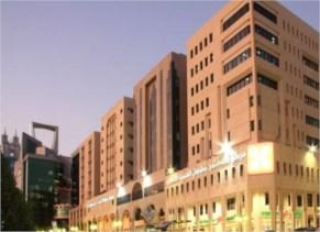 مستشفى الحبيب الريان