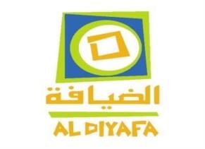 Souk Al Diyafa