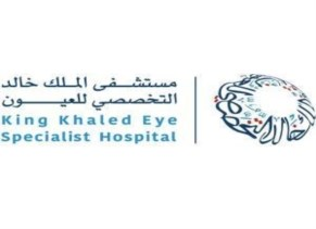 King Khaled Eye Specialist Hospital
