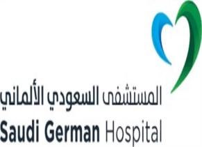 Saudi German Hospital - Medina