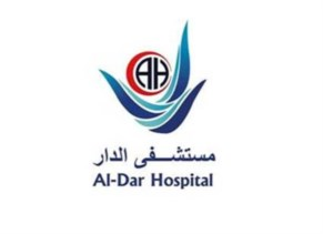 Aldar Hospital