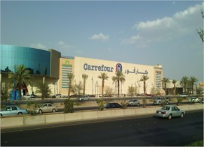 Al Rashid Mega Mall