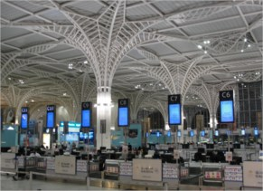 مطار الامير محمد بن عبد العزيز