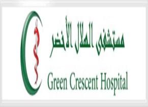 Green Crecent Hospital