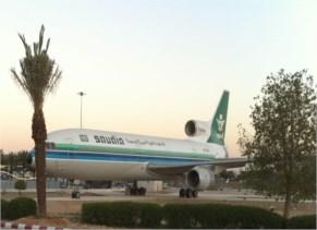 Saqr Aljazeera Aviation Museum