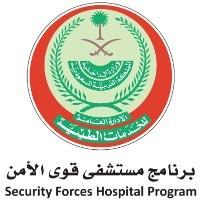 مستشفى قوى الأمن الداخلى
