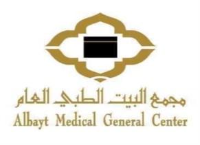Albayt Medical Center