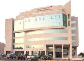 Habib Hospital