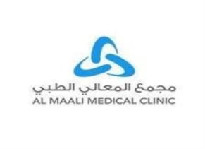 مركز المعالى الطبى