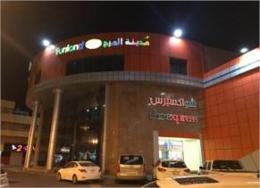 Yanbu Mall