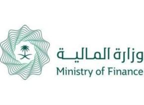 وزارة المالية - جيزان