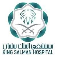 King Salman Hospital