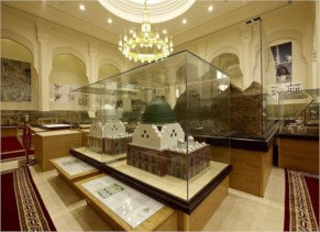 Dar Al Madinah Museum