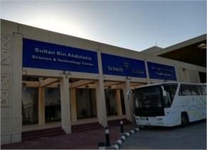 مركز سلطان بن عبد العزيز للعلوم والتقنية ( سايتك)