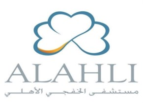 Al Khafji National Hospital