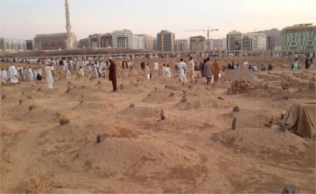 AL-Baqi'