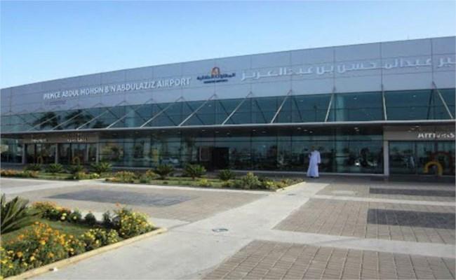 مطار ينبع