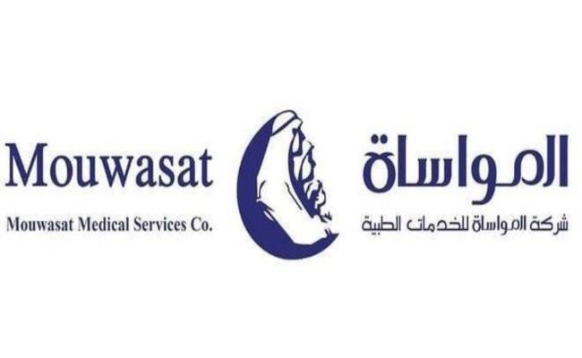 Mouwasat Hospital - Dammam