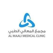 AL-Ma'ali Medical Center