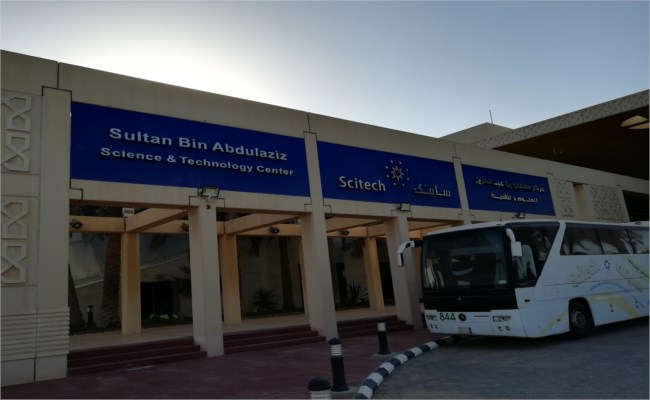 Sultan Bin Abdulaziz science & technology center ( SCITECH)