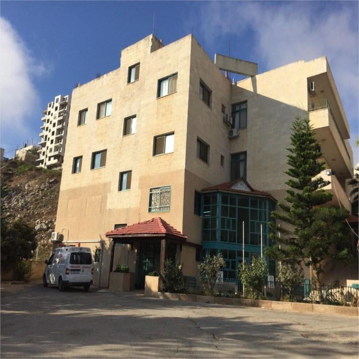 Al Amal Hospital