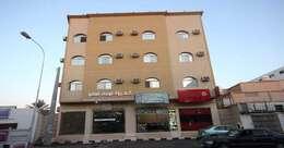 Al Marwa Suite