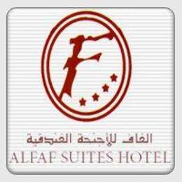 Alfaf Suites