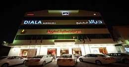 Dyala Al Khaleej