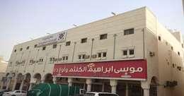 Manakh Al Jarda Units